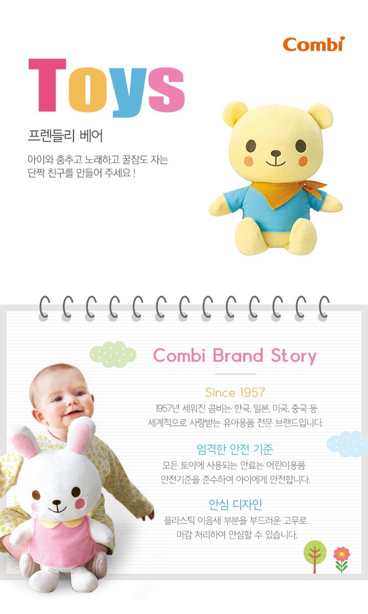 friendly_bear_01.jpg